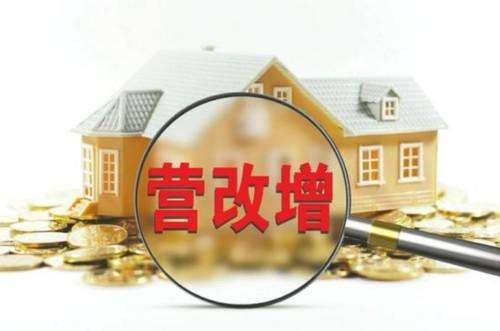 营改增推行一周年,重庆企业晒账单