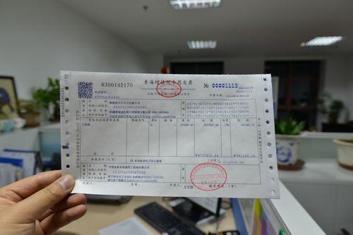 纳税人取得走逃(失联)企业的专用发票时,应如何处理?