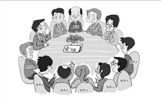 重庆股东变更_公司股东变更流程