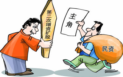 公司增资变更_重庆公司增资变更流程