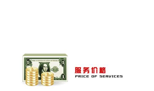 注册公司费用_广州注册公司费用