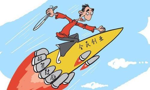 深圳注册公司:注册新公司如何更改注册公司名称