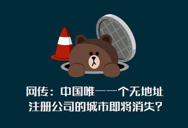 深圳注册公司要准备红本租赁合同吗