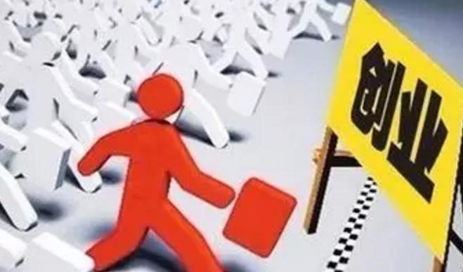 建设全国统一的电子营业执照管理系统 取消企业名称预先核准