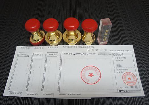 【深圳公司注册】个人工商注册需要知道这些