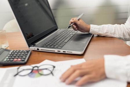 深圳报税:网上报税操作流程