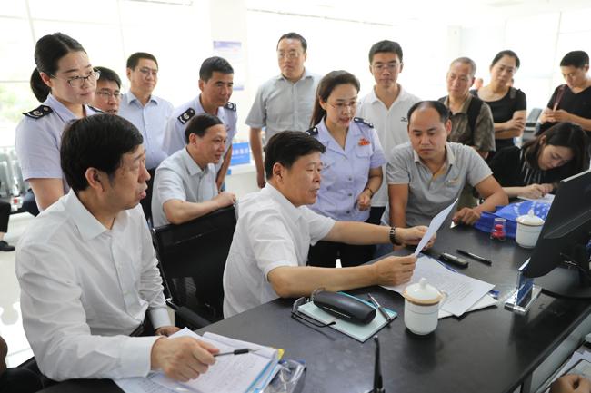 国家税务总局选拔第五批全国税务领军人才学员