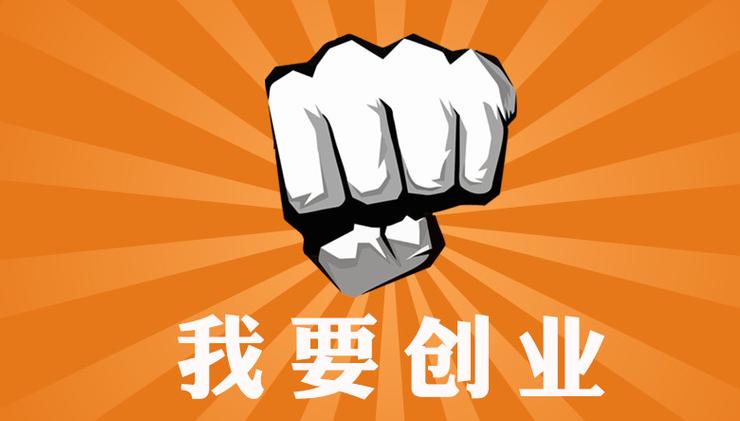 重庆公司注册成功后还有什么流程