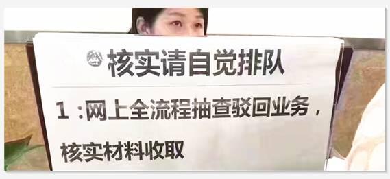 深圳公司注册地址审查严格