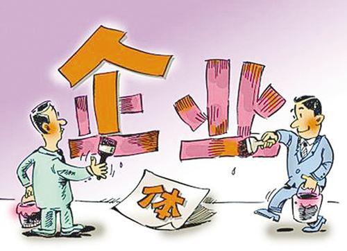 代理注册公司_广州代理注册公司哪家好