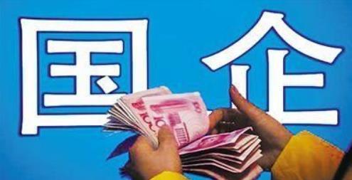 重庆公司注册类型有哪些?