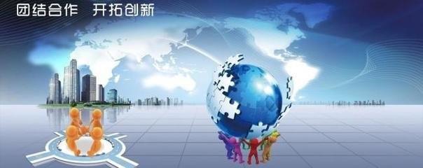 深圳代办营业执照:如何变更营业执照