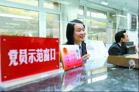 渝中区工商分局四举措指导微企申报商标注册