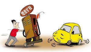 广州公司增资扩股方式有哪些?