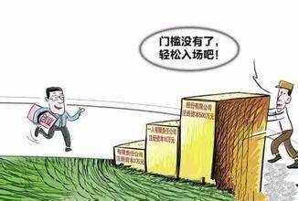 注冊深圳公司資金最低要多少錢?