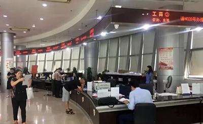 重庆工商变革小流程 群众办事更方便
