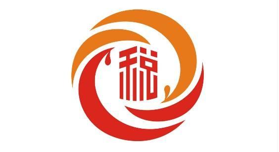 关于简化税务行政许可事项办理程序的公告