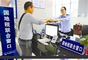 深圳全市通办办税事项有哪些