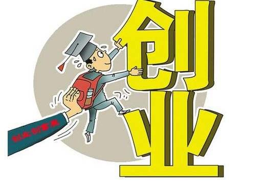 在深圳怎样开一家公司