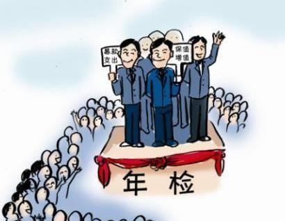 2016年深圳企业工商营业执照年检流程、费用及时间?