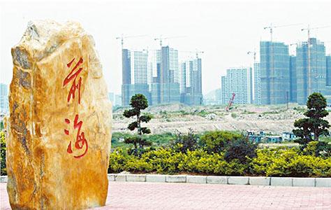 2016深圳前海公司地址申请流程