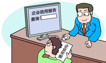 2016最新深圳营业执照年报网上申报流程