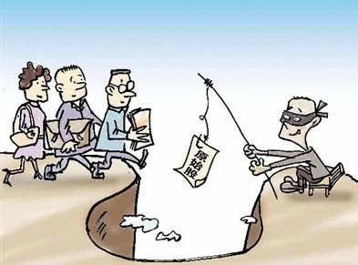 股权变更需要缴税的吗?股权变更的规定是什么呢?