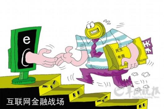 深圳电子商务注册登记新制度有哪几个方面?