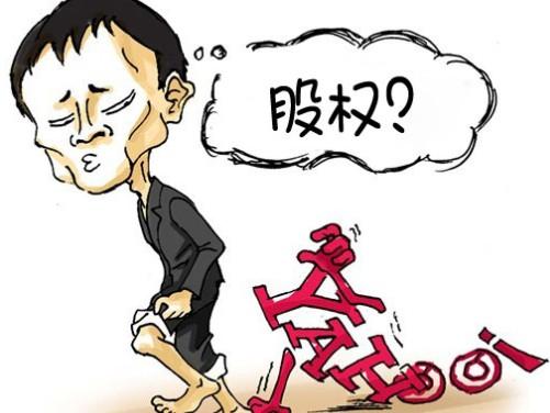 2016年深圳公司股权变更登记要哪些材料?