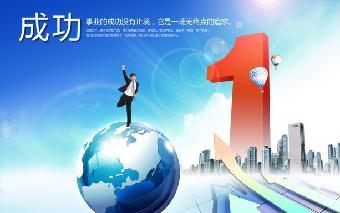 2016年深圳公司注册新政策汇总?