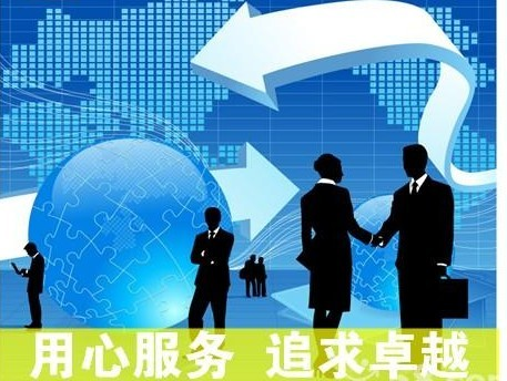 2016年深圳公司注册以后有什么好处?