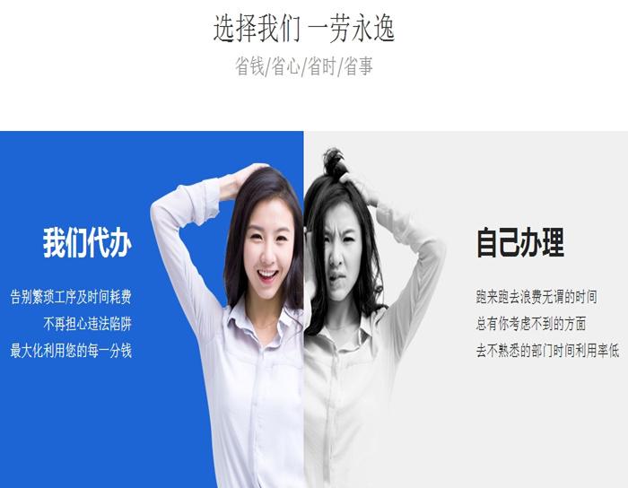 2016年为什么深圳注册公司要委托代理公司注册?