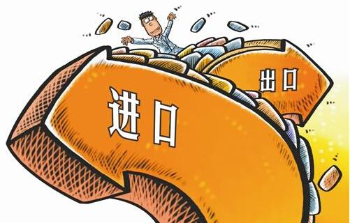 2016深圳公司如何办理进出口权?需要哪些资料?
