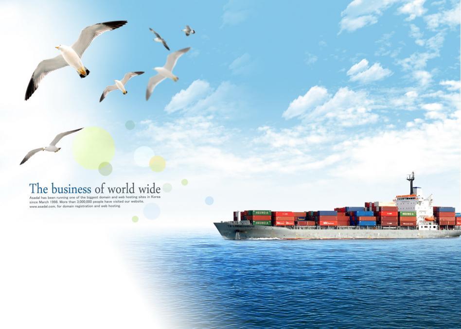 办理公司进出口权的流程