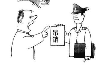 企业注销与吊销营业执照的区别