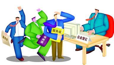 企业名称申请登记应遵循哪些原则?