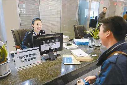 税务总局简并纳税人申报缴税次数,4月1日起施行.jpg
