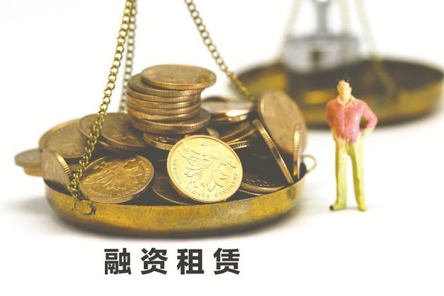 注册融资租赁公司在深圳自贸区要求还有流程及问题有哪些?