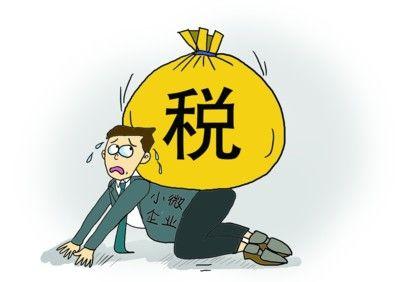"""""""营改增""""后地税机关代征哪些增值税?"""