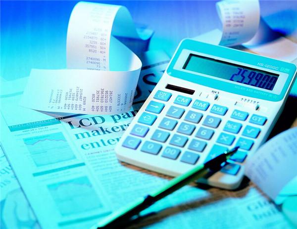 一般纳税人公司记账报税需要注意的基本事项有什么?