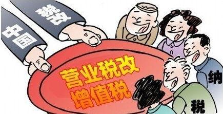 【纳税辅导】生活服务业营改增,注意区分可抵扣项目