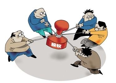 公司股权变更需要注意哪些地方?