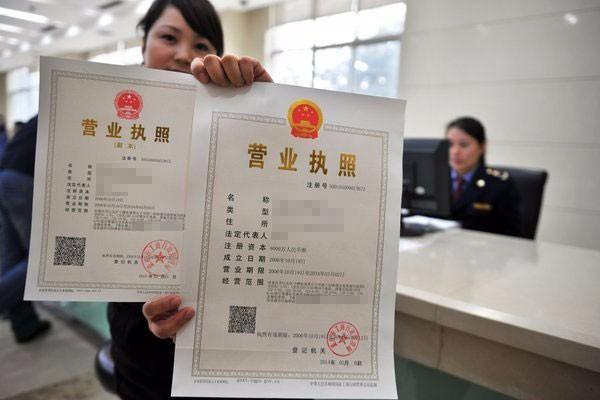 广州公司经营范围变更程序