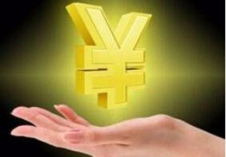 重庆注册公司的注册资金什么时候可以用?