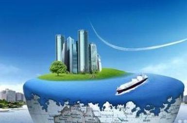 重庆内资公司注册流程