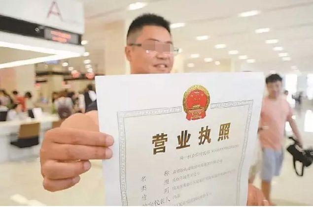 杭州五证合一后,营业执照办理流程