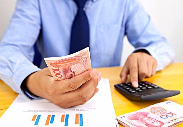 重庆注册公司为什么要记账报税?