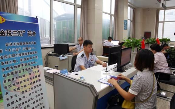 杭州金税三期关于报表填写的问题解答