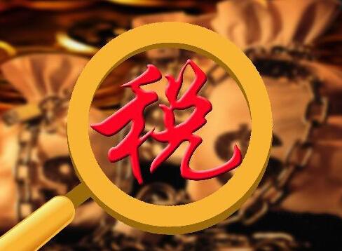 关于杭州金税三期的问题介绍