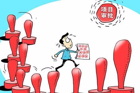 深圳注册公司哪些业务需要前置审批?深圳注册公司为什么要用银行U盾?